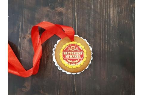 Пряничная медаль Настоящему мужчине