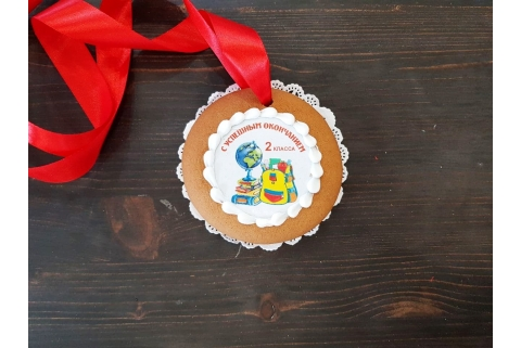 Пряничная медаль С окончанием 2 класса