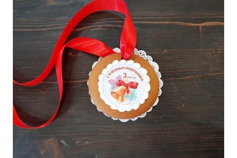 Пряничная медаль С окончанием 3 класса