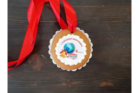 Пряничная медаль С окончанием 4 класса