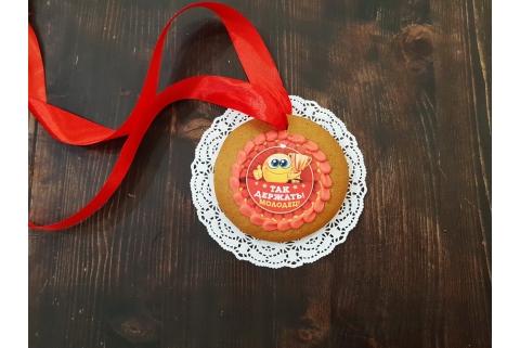 Пряничная медаль Так держать молодец