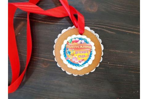 Пряничная медаль Выпускник детского сада 1