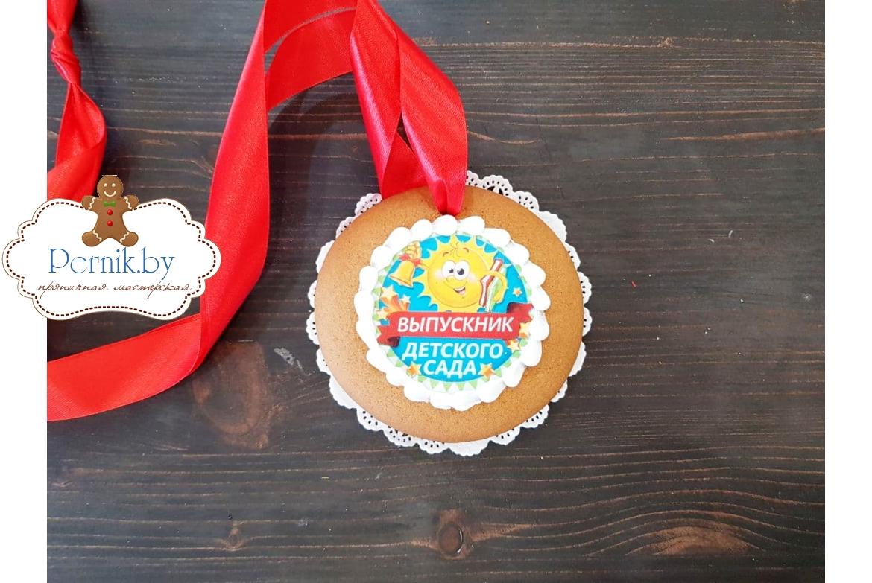 Пряничная медаль Выпускник детского сада!