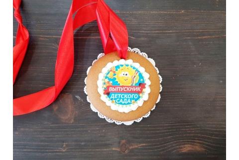 Пряничная медаль выпускник Детского сада